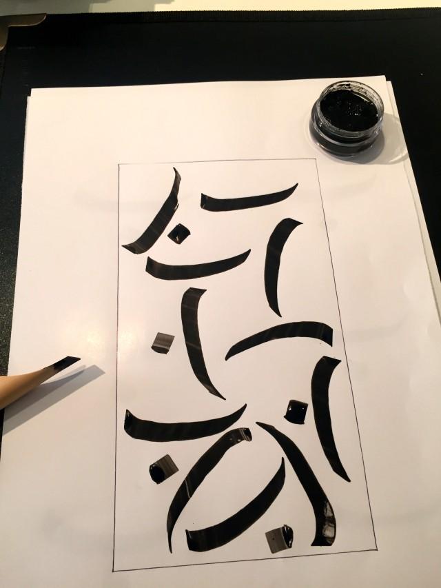 calligraphie-persane- Fabriano Boutique