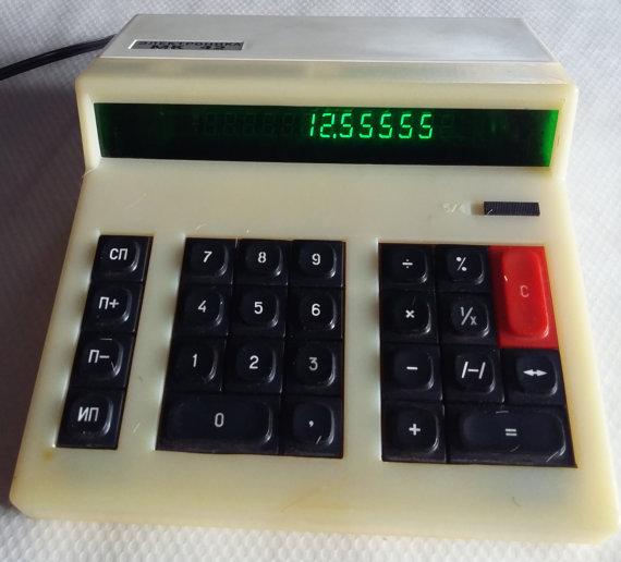 Calculatrice vintage 1982