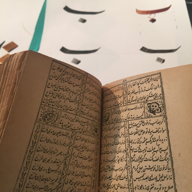 Calligraphie persane Fabriano Boutique